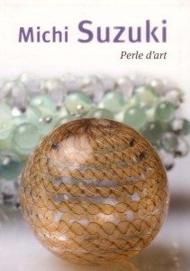 michi suzuki perle d-art 2009_Page_01